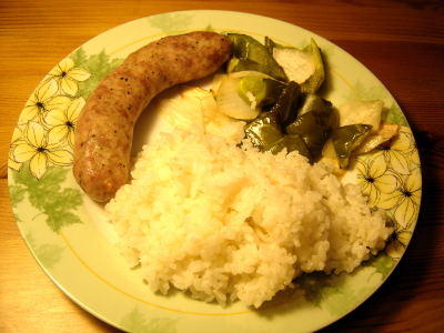 [sausage, green pepper and rice dinner]