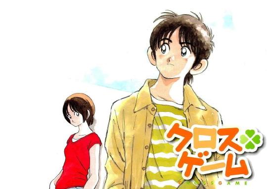 [Kou and Aoba]